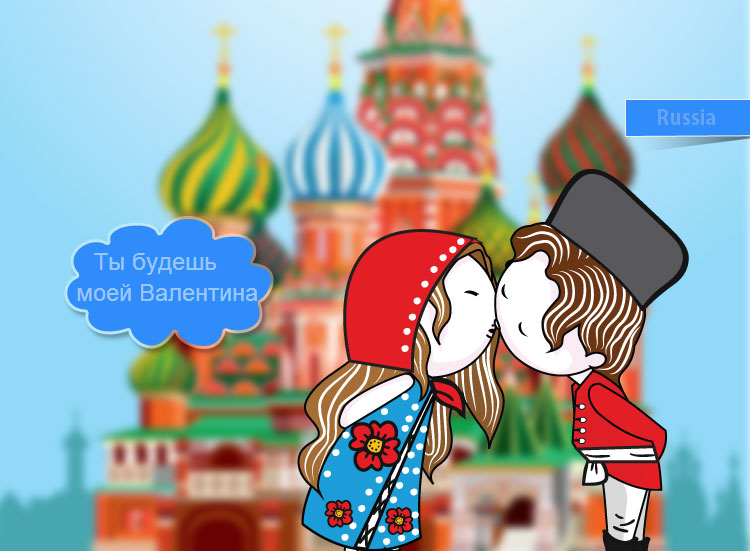 With a picture of Russia's romantic destination, I impressed her.